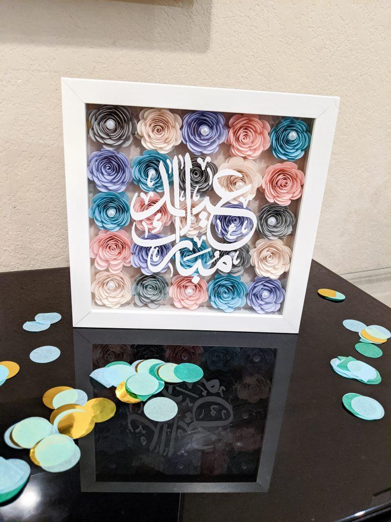 Eid Mubarak Shadow Box